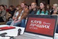 Встреча клуба «Лучших друзей «АВРОРЫ», Фото: 13