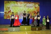 Танцевальный турнир «Осенняя сказка», Фото: 153