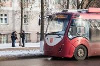 Бесхозный пакет в троллейбусе, Фото: 2