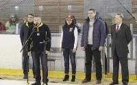 «Матч звезд» по следж-хоккею в Алексине, Фото: 5