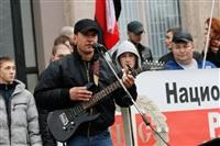 «Русский марш». 4 ноября 2013 года, Фото: 36