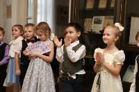 Рождественский бал в доме-музее В.В. Вересаева, Фото: 40
