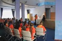 Тульские волонтеры принимают участие в форуме «Ока», Фото: 9