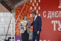Дмитрий Миляев наградил выдающихся туляков в День города, Фото: 33