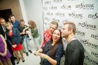 """День рождения """"Пряника"""". 19 сентября 2015, Фото: 72"""
