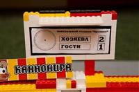 """""""Арсенал"""" из """"Лего"""", Фото: 12"""