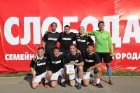 Финал и матч за третье место. Кубок Слободы по мини-футболу-2015, Фото: 143