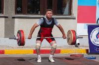 Тула отметила День физкультурника и Всероссийский олимпийский день соревнованиями, Фото: 51