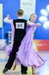 I-й Международный турнир по танцевальному спорту «Кубок губернатора ТО», Фото: 43