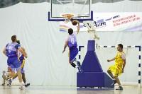 Баскетбол. 30.06.2015 БК Арсенал - сб.Армении, Фото: 72