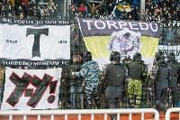 Арсенал - Торпедо. 5 апреля 2015 года, Фото: 101