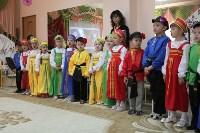 Выставка самоваров в детсаду. 15.09.2015, Фото: 7