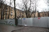 Двор по адресу: пр. Ленина, 60, Фото: 6