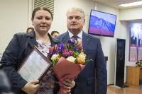 Награждение сотрудников КБП, Фото: 57
