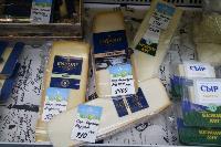бежин луг точка продаж в салюте, Фото: 5