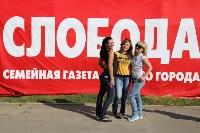 Финал и матч за третье место. Кубок Слободы по мини-футболу-2015, Фото: 116