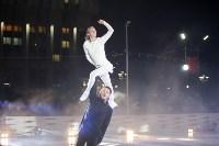 Татьяна Волосожар и Максим Траньков в Туле, Фото: 48