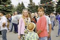Праздник урожая в Новомосковске, Фото: 74