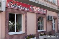 Советская чебуречная, Фото: 15