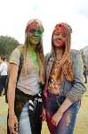 Фестиваль ColorFest в Туле, Фото: 83