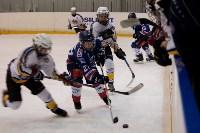 Хоккейный турнир EuroChemCup, Фото: 18
