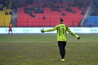«Арсенал» Тула - «Шинник» Ярославль - 4:1., Фото: 57