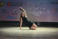 Мисс ТулГУ 2014, Фото: 39
