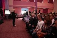Вахта Памяти в лицее №4, Фото: 8