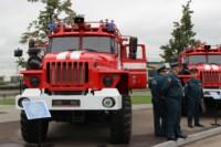 Глава МЧС Владимир Пучков в Туле, Фото: 1