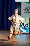 Всероссийский фестиваль персонального мастерства Solo Star, Фото: 54