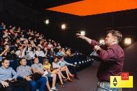 В Туле прошел вечер главных сериальных премьер этого лета, Фото: 57