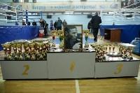 Турнир по боксу памяти Жабарова, Фото: 18