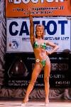 Чемпионат по бодибилдингу и бодифитнесу «Мистер и Мисс Тула - 2015», Фото: 99