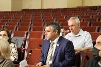 26-ое заседание Тульской областной Думы, Фото: 1