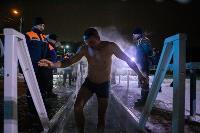 Крещенские купания в Центральном парке Тулы-2021, Фото: 61