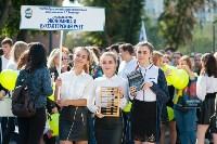 В Туле более 2500 учащихся вузов и колледжей посвятили в студенты, Фото: 20