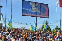 "ФК ""Тамбов"" - ""Арсенал"" Тула - 1:0., Фото: 14"