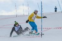 """""""Весенний Загар-2015"""" (горные лыжи, сноуборд), Фото: 37"""