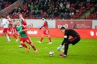 """Матч """"Локомотив""""-""""Арсенал"""".14.03.2015, Фото: 91"""