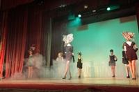 Мисс Студенчество-2013, Фото: 56