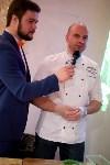 В Туле выбрали трёх лучших кулинаров, Фото: 37