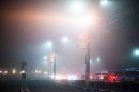 Вечерний туман в Туле, Фото: 15