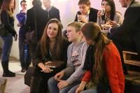 В Туле открылся Молодёжный штаб по развитию города, Фото: 11