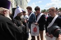 Торжества в честь Дня России в тульском кремле, Фото: 30
