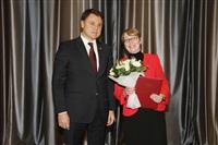 Вручение Благодарственного письма Президента Российской Федерации Галине Юровой, Фото: 58
