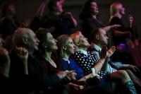 Концерт Виктора Королева в Туле, Фото: 8