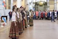 """Щегловскому валу"" 15 лет, Фото: 5"