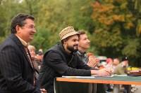 Фестиваль бородачей, 2015, Фото: 18