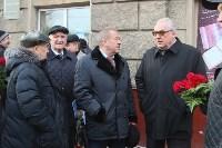 Открытие мемориальной доски Аркадию Шипунову, 9.12.2015, Фото: 15