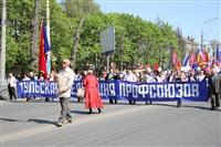 Тульская Федерация профсоюзов провела митинг и первомайское шествие. 1.05.2014, Фото: 53
